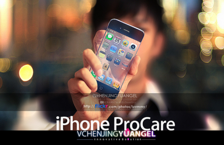 iphone 5 flexible transparent
